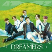 آلبوم جدید Dreamers از گروه Ateez با کیفیت اصلی