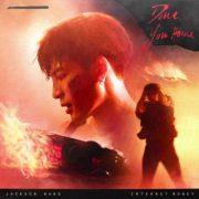 آهنگ Drive You Home از جکسون وانگ با کیفیت اصلی و متن