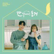 دانلود آهنگ های سریال My Roommate Is a Gumiho OST Special با کیفیت اصلی،