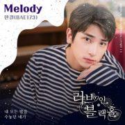 آهنگ جدید Melody از Hangyul با کیفیت اصلی