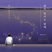 دانلود آهنگ On A Starry Night (REVIBE Vol.3) از KYUHYUN با کیفیت اصلی