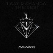آلبوم جدید I SAY MAMAMOO : THE BEST از گروه MAMAMOO با کیفیت اصلی