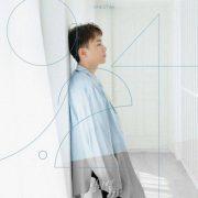 مینی آلبوم September 24th از OneStar با کیفیت اصلی