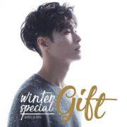 مینی آلبوم Winter Special Gift از Lay (EXO) با کیفیت اصلی